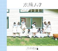 N46 Taiyou Knock Type B