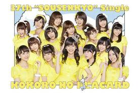AKB48 Kokoro no Placard Promo