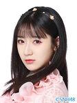 Li YuQi SNH48 Dec 2018
