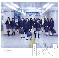 Nogizaka46 Toumeinairo Regular