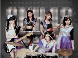 Heart Ereki (SNH48 EP)