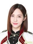 Chen XinYu GNZ48 June 2018