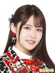 Li Zhao SNH48 Dec 2017