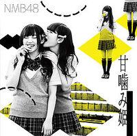 NMB48AmagamiHimeT