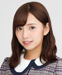 Shinuchi Mai N46 Kaerimichi