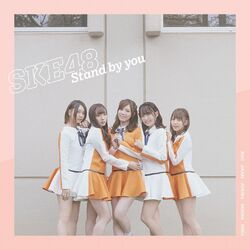SKE48StandByYouRegulerA