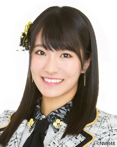 2018 NMB48 Kojima Karin