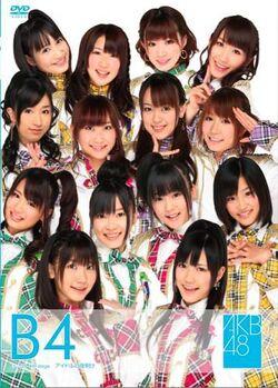 B4 Stage DVD