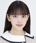 Hori Miona N46 Shiawase
