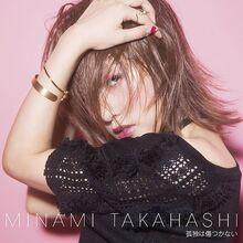600px-TakahashiMinami2Lim