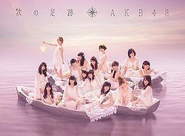 AKBTsugiCD DVD