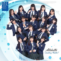 MNL481stCover