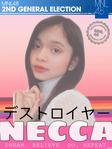 2ndGE MNL48 Necca Adelan