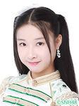 Xu JiaYi SNH48 Sept 2017