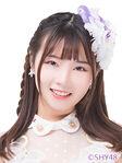 Wang RuiQi SHY48 June 2017