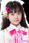 Lu TianHui SHY48 Jan 2017