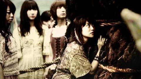 AKB48 風は吹いている CM 愛....darling....愛