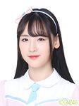 Wang CuiFei GNZ48 Mar 2018