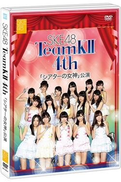 SKE48 Team KII 4th Stage