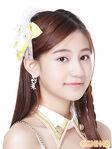 Yuan YiQi SNH48 June 2017