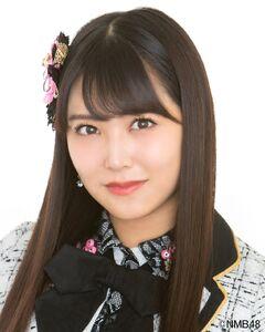 2018 NMB48 Shiroma Miru