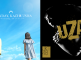 Everyday, Kachuusha / UZA