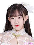 Li Hui SHY48 June 2018