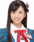 2016 Team8 Hamamatsu Riona