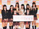 TPE48 Members