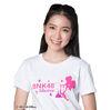 BNK48 JANISTA TANSIRI 2018