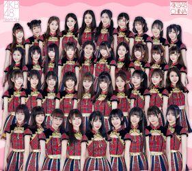 AKB48TeamSNov2019