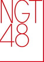 NGT48 공식 로고