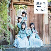 STU482ndSingleTypeCReg