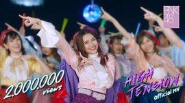 【MV Full】High Tension BNK48