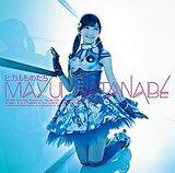 200px-Mayu3A
