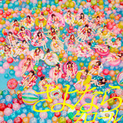 AKB48Sayonara-Crawl-(Theater-Edition)