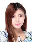 Xu ChenChen