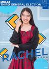 3rdGE MNL48 Rachel Frances Suazo