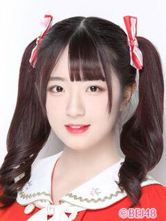 Huang ZiXuan BEJ48 Dec 2017