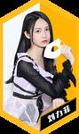 Liu LiFei NIII3