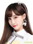 Wang XiaoJia SNH48 June 2020