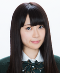 2015 Naako
