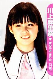 AKB48 KawakamiMarina Debut