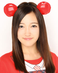 AKB48 Nakamura Yuuka Baito