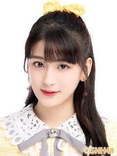 Lin ShuQing SNH48 June 2020