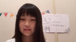 Showroom Sato Minami Entry Number 32