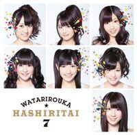 WatariroukaHashiritai7 HetappiWink TypeC
