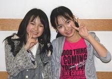 Hameka and Suzuka Nakamoto