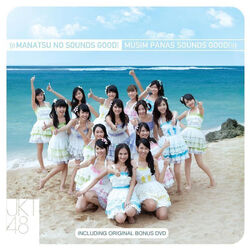 JKT48 4th Single