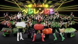 VeggieRangers Team AKB48